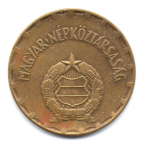 w094-200-1970-1-000000001-2-forint-badge-kadar-1970-avers