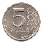 w186-500-1998-1-000000001-5-roubles-aigle-heraldique-1998-revers