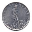 w228-250-1972-1-000000001-25-lira-paysan-de-lanatolie-1972-avers