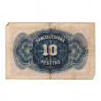 bills064-10p-1935-b8603628-10-pesetas-republique-1935-verso