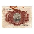 bills064-1p-1953-1953_07_22-l1070307-1-peseta-alvaro-de-bazan-1953-verso