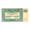 bills186-500r-1920-ab-054-500-roubles-millenaire-de-la-russie-1920-recto
