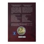 2-euro-commemorative-grece-2016-bu-dimitri-mitropoulos-verso
