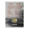 2-euro-commemorative-grece-2016-bu-monastere-darkadi-verso