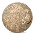 fmed-med-mdp-2017-cuzn1-medaille-bronze-florentin-calendrier-2017-revers