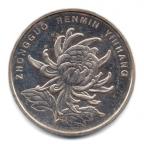 (W041.100.2011.1.000000001) 1 Yuan Chrysanthème 2011 Avers