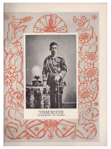 (OUV07.Lar.1916.1.000000001) La France héroïque et ses alliés 1914 1916 (visuel supplémentaire 10) (zoom)