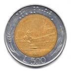 (W115.50000.1984.1.000000001) 500 Lire Palais du Quirinal 1984 Revers