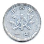 (W117.100.1965.1.000000001) 1 Yen Branche 1965 Avers