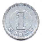 (W117.100.1965.1.000000001) 1 Yen Branche 1965 Revers