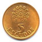 (W176.5.1997.1.000000001) 5 Escudos Emblème 1997 Revers