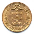 (W176.5.1997.1.000000003) 5 Escudos Emblème 1997 Avers