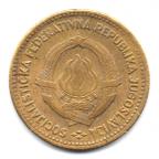 (W236.1000.1963.1.000000001) 10 Dinars Emblème de la RFSY 1963 Avers