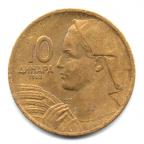 (W236.1000.1963.1.000000001) 10 Dinars Emblème de la RFSY 1963 Revers