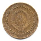 (W236.2000.1955.1.000000001) 20 Dinars Emblème de la RFSY 1955 Avers