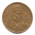(W236.2000.1955.1.000000001) 20 Dinars Emblème de la RFSY 1955 Revers