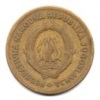 (W236.5000.1955.1.000000001) 50 Dinars Emblème de la RFSY 1955 Avers