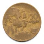 (W236.5000.1955.1.000000001) 50 Dinars Emblème de la RFSY 1955 Revers
