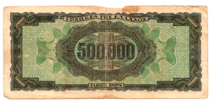 (BILLS081.500D.1944.1.1944_03_20.IH.023966) 500000 Drachmes Zeus 1944 Verso (zoom)
