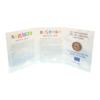 (EUR02.ComBU&BE.2007.200.BU.COM1.000000002) 2 euro commémorative Belgique 2007 BU - Traité de Rome (intérieur)