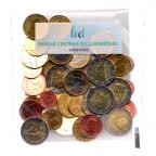 (EUR11.bag.2017.1) Sachet de banque 1 cent à 2 euro commémorative Luxembourg 2017 Recto