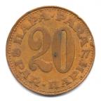 (W236.020.1977.1.000000001) 20 Para Emblème de la RFSY 1977 Revers