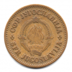 (W236.050.1965.1.000000001) 50 Para Emblème de la RFSY 1965 Avers
