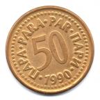 (W236.050.1990.1.000000001) 50 Para Emblème de la RFSY 1990 Revers