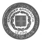 10 euro Grèce 2017 argent BE - Diogène Revers