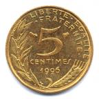 (FMO.005.1996.13.38.000000001) 5 centimes Marianne 1996 (4 plis) Revers