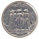 (FMO.1.1989.29.1.000000001) 1 Franc Etats généraux 1989 Avers