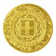 200 euro Grèce 2017 or BE - Diogène Revers