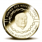 50 euro Pays-Bas 2017 or BE - Anniversaire du roi Revers