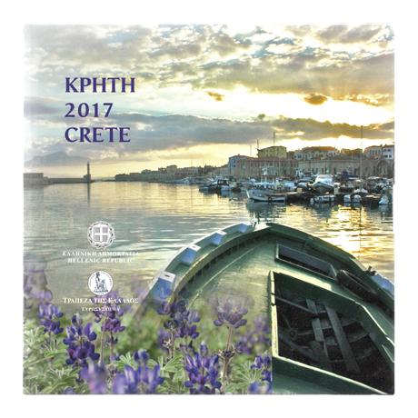 (EUR08.CofBU&FDC.2017.Cof-BU.000000002) Coffret BU Grèce 2017 Recto