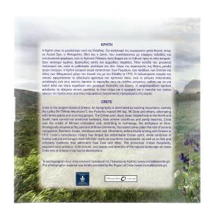 (EUR08.CofBU&FDC.2017.Cof-BU.000000002) Coffret BU Grèce 2017 Verso (zoom)