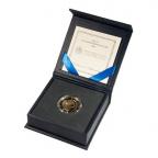 2 euro commémorative Malte 2014 BE - Indépendance de 1964