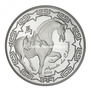 10 euro France 2014 Proof silver - Year of the Horse Obverse