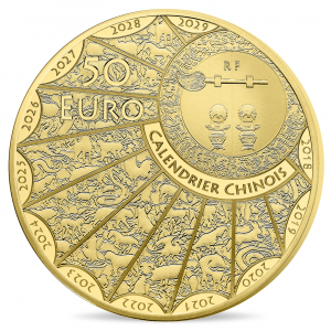 50 euro France 2018 Proof gold - Year of the Dog Obverse (zoom)