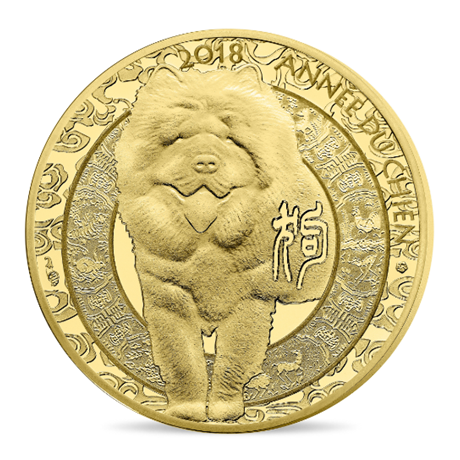 50 euro France 2018 or BE - Année du Chien Revers