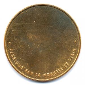 (FMED.Méd.even.1989.CuAlNi1.000000003) Jeton événementiel - Robespierre et Saint-Just Revers (zoom)
