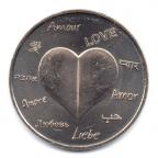 (FMED.Méd.souv.2015.CuNi1.1.000000002) Jeton souvenir - Amour Avers