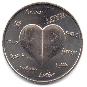 (FMED.Méd.souv.2015.CuNi1.1.000000002) Jeton souvenir - Amour Avers (zoom)
