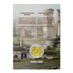 2 euro commémorative Grèce 2017 BU - Site archéologique de Philippes Verso