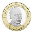 5 euro Finlande 2017 - Risto Ryti Revers