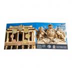 Coffret BU Malte 2017 - La Valette, capitale européenne de la culture