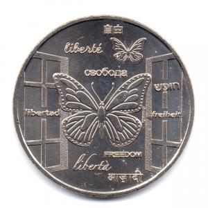 (FMED.Méd.souv.2015.CuNi1.2.000000002) Jeton souvenir - Liberté Avers (zoom)