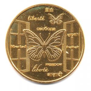 (FMED.Méd.souvenir.2015.CuAlNi2.000000002) Jeton souvenir - Liberté Avers (zoom)