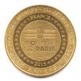 (FMED.Méd.souvenir.2015.CuAlNi2.000000002) Jeton souvenir - Liberté Revers