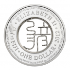 (W073.100.2012.BU&BE.COM1) 1 Dollar Année du Dragon 2012 Avers