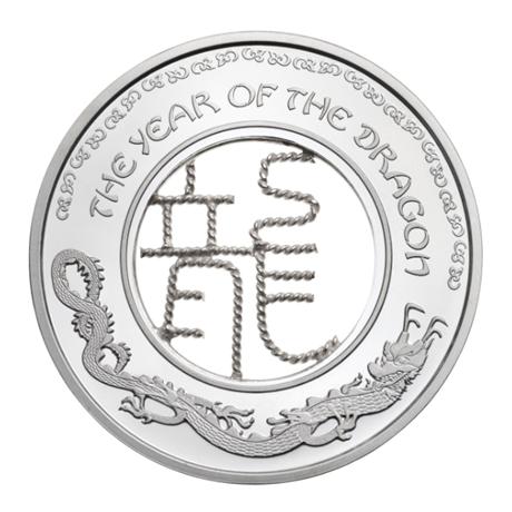 (W073.100.2012.BU&BE.COM1) 1 Dollar Année du Dragon 2012 Revers
